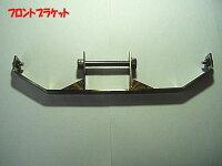 ササキスポーツクラブフロントブラケット(アンダーカウル用)BMWR1150RBMWR1150RROCKSTERロックスターBMWR850R