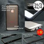iPhone5BumperiPhone5������/iPhone5���С�iPhone5�Х�ѡ�