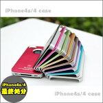 �ڥ���/����ߥ�������iphone������/���С��ڷ���ò���iphone4/iphone4S�б���iphone���������/iPhone�����������/iphone4��륫�С�/iphone4���С�/iPhone4s/4�����������/���å�������/���ޥۥ�����
