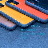 iPhoneケーススマホケース栃木レザーiPhone1111Pro11ProMaxケース本革背面カバーアイフォンイレブン背面カバー革レザー日本製