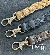 レザーキーホルダーキーリング本革kuduクードゥー手編みメッシュキーチェーン希少英国製レザー自社生産日本製