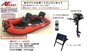 【送料無料から】ゴムボート ...