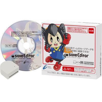【3DS/3DS LL専用】 CYBER セーブエディター(3DS)