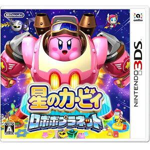 【ネコポス100円対応】【3DS】 星のカービィ ロボボプラネット