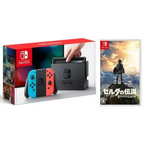 【セット販売】 Nintendo Switch Joy-Con(L) ネオンブルー/(R) ネ…
