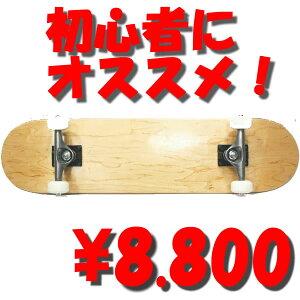 スケートボード コンプリート スケート スケボー ショップ レビューを書いたらスケートレ...