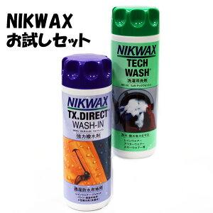 NIKWAX【ニクワックス】お試しセットLoftテックウォッシュ【透湿防水ウェア用洗剤】+TX ダイレ...