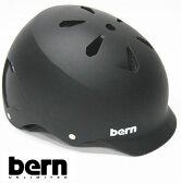 bern ヘルメット WATTS オールシーズンモデル Matte Black ジャパンフィット ワッツ 自転車 BMX スケボーヘルメット バーン ヘルメット【w15】