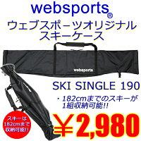 WebsportsオリジナルスキーケースSINGLESKICASE190スキー1組収納可能51070スキーバッグ