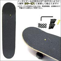 初心者におすすめのスケートボードコンプリート!選べるブランクデッキ5色+トラック3色+ウィール3色スケボーコンプリートセット【w15】