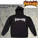 thrasher スラッシャー パーカー(US規格)SKATEMAG TWO TONE Hood  ブラック  フード【C1】 【w17】