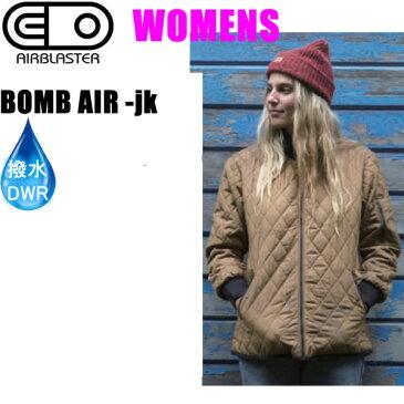 処分価格!!エアブラスター ウェア レディース 17-18 LADY BOMB AIR -jk 全2色 ボムエアーャケット 撥水・防水 DWR (2017-2018 17-18)AIR blaster ウエア  スノーボード 【w00】