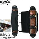 スノーボード ソールカバー ORANGE オレンジ BOARD WRAP ブラック 1001 スノーボードケース ソールガード orange【C1】【w74】