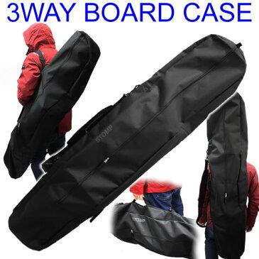 オリジナル スノーボードケース 3WAY SNOWBOARD CASE 160 スノーボード1組収納可能 53186 スノーボードバッグ 【C1】【w79】