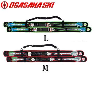 OGASAKA オガサカ スキーケース ソールカバーDX スキー1組用 ネオプレーン素材 スキーバッグ ソールガード 【C1】【w45】