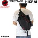 マムート リュック ボディバッグ WAISTPACK HIKE 8L /2520-00520 ブラック  ウェストバッグ mammut リュック  マムート バッグ 【C1】【w61】