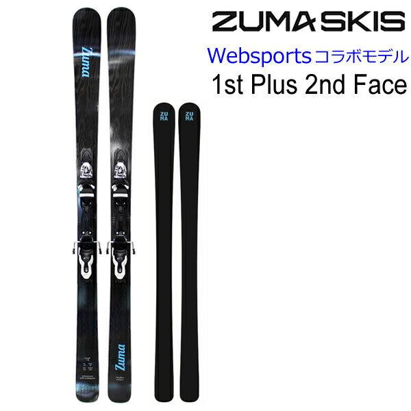 ZUMA 2NDFACE