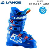 LANGE RS100SC
