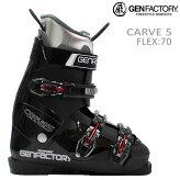 GEN CARV5