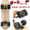 ダート用スケートボードコンプリートセットオリジナル極太オフロードウィール+8x32インチ+選べるトラックスケボーコンプリートレンチ付き