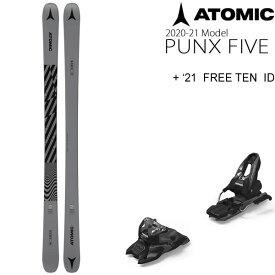 ATOMIC PUNX FIVE