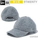 ニューエラ キャップ Youth 9TWENTY ボアフリース グレー(12541054)NEWERA 正規品 子供用 帽子【w31】