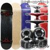 スケートボードコンプリートセットオリジナルブランク8.0x32インチ・7.75x31.5インチ+オリジナルトラック+ロゴウィールスケートボード完成品【w43】