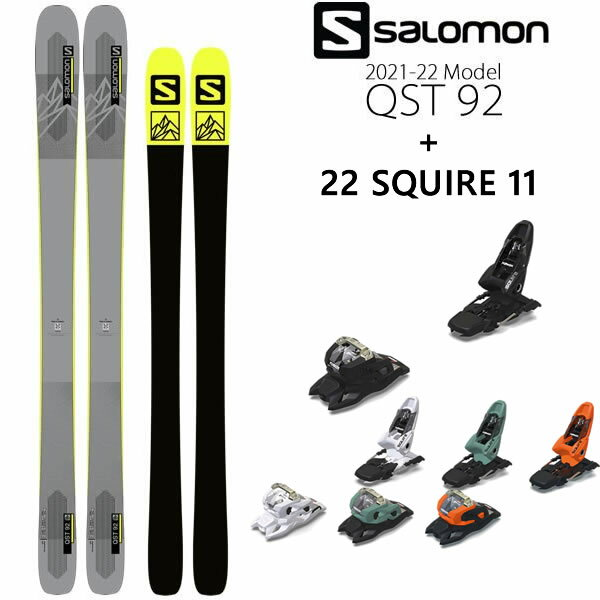 SALOMON QST