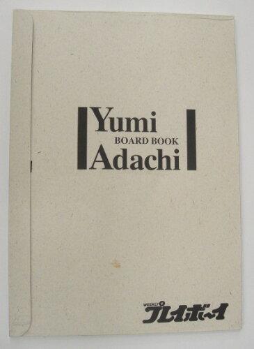 Yumi Adachi BOARD BOOK 安達祐実 afb