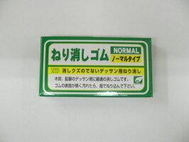 【消しゴム】シードねり消しゴムノーマルタイプEK-NK1