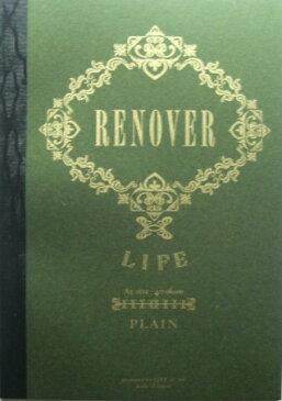LIFE RENOVER NOTE/レノバーノートA5【無地】 N311(ふかみどり)