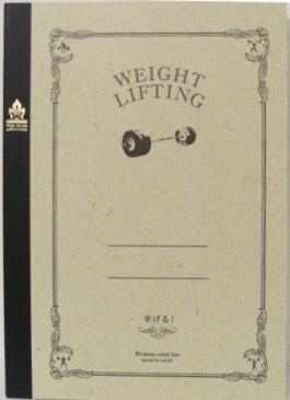 サンスターsun-star みんなの部活ノート ウェイトリフティング「WEIGHTLIFTING」 B5