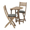【IKEA/イケア/通販】 ASKHOLMEN アスクホルメン テーブル 壁取り付け式&折りたたみチェア2 屋外用, グレーブラウンステイン, フローソーン/デューヴホルメン ダークグレー(S39262312)