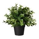 【IKEA/イケア/通販】 FEJKA フェイカ 人工観葉植物, オレガノ(c)(60375166)