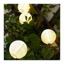 【IKEA/イケア/通販】 SOLVINDEN ライトチェーン用デコレーション, 球形 ホワイト(b)(00343574)