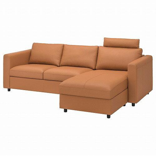 【IKEA/イケア/通販】VIMLEヴィムレ3人掛けソファ-寝椅子付きヘッドレスト付き/グラン/ボームスタードゴールデンブラウン(99306266)