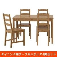 【IKEA/イケア】JOKKMOKKテーブル&チェア4脚,アンティークステイン