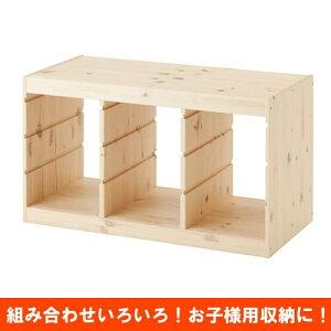フレーム おもちゃ コーナー デザイン カラフル ボックス