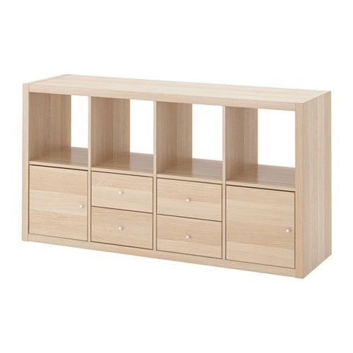 【IKEA/イケア/通販】 KALLAX カラックス シェルフユニット インサート4個付き, ホワイトステインオーク調(a)(S09197573)【代引不可商品】の写真