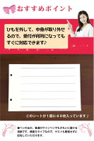 ゲストブック(芳名帳)コットンベルベット
