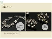 【日本製】ネックレスセットパールブラッサム~Pearlblossom~