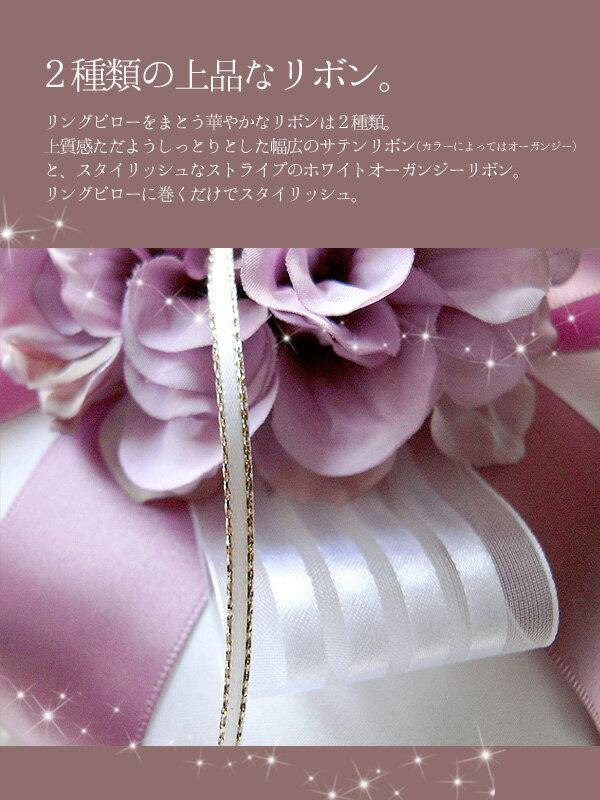 コンフェッティ『リングピロー手作りキットダリア6色』