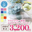 【リングピロー】リングピロー 手作りキット ダリア 6色 結婚式 ウェディング