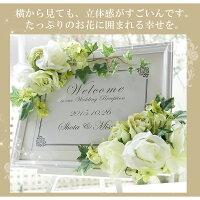 結婚式ウェルカムボードスウィートローズwithアイビーイーゼル付【手作りキット】