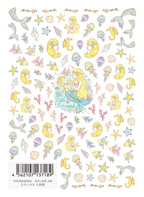 たけいみき人魚姫ネイルシール