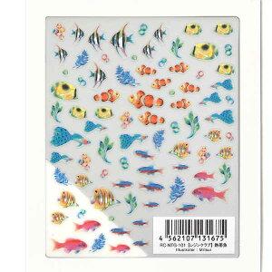 Resinclub(レジンクラブ)熱帯魚
