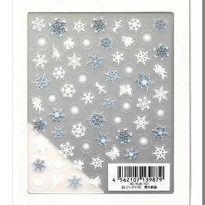 レジンシール雪の結晶【両面】