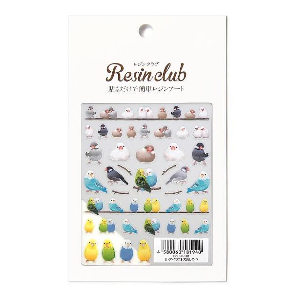 【新商品】Resin club(レジンクラブ) 文鳥とインコ 【両面】 ★レジン封入シート