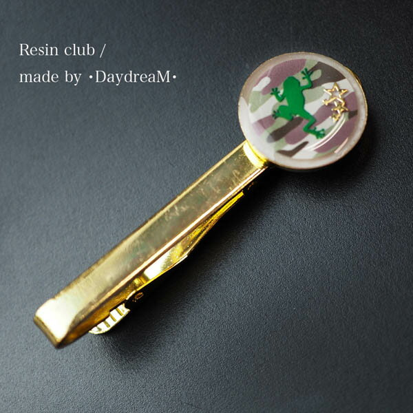 【新商品】Resin club(レジンクラブ) カエル 【両面】★レジン封入シート