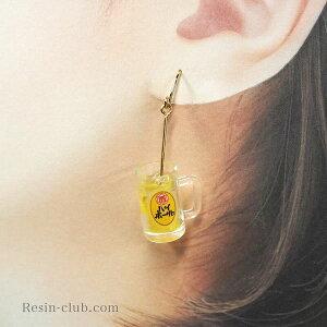 Resinclub(レジンクラブ)